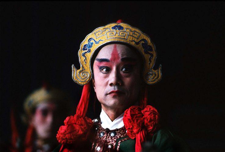Beijing Opera : Beijing : China