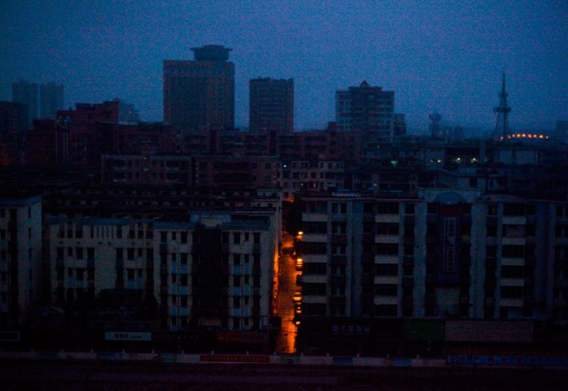 Gaungzhao Dawn : View from The New Century Tau Palace Hotel : China