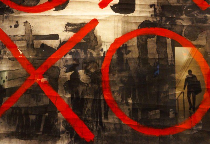 Ink Evaluation Good or Bad : The Met : NYC