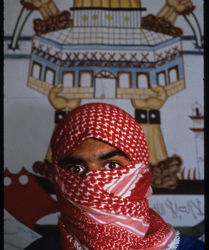 We Love Death : Shahid Training : Gaza