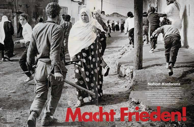 Stern Magazine Double Page Spread Israeli Palestinian Conflict : Jabalia Refugee Camp : Gaza