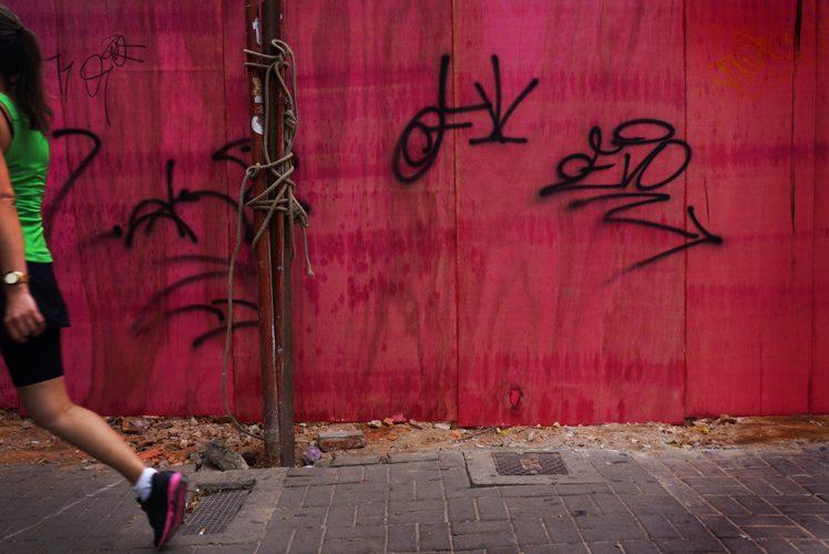 In The Pink : Sao Paulo : Brazil